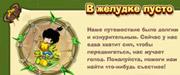 Бонга онлайн - поиграйте в роли Бога :)