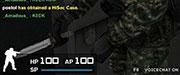 Онлайн Шутер Combat arms