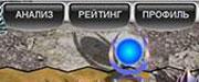 Сфера судьбы (Destiny Sphere) – для любителей военных онлайн стратегий.