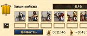 Игра Grepolis (классическая стратегия)