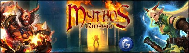 Mythos - мифы Греции и не только