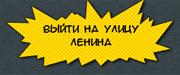 Онлайн игра Полный Пи*дець – комикс экшен по борьбе с зомби