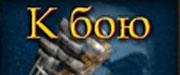 Seafight - игры морские сражения онлайн