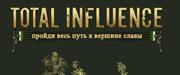 Total Influence - Война после ядерной Войны