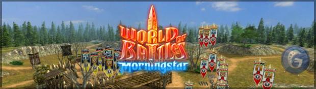 Войсковые сражения в World of Battles