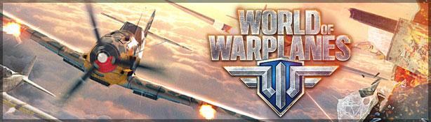 Как развивается игра World pf Warplanes